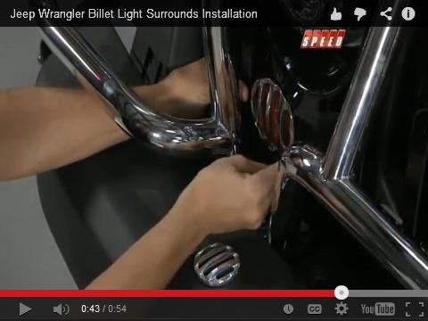 Install Video: Billet Light Surrounds